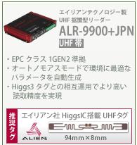 ALR-9900+JPN