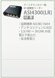 ASI4300