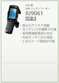 IU9061