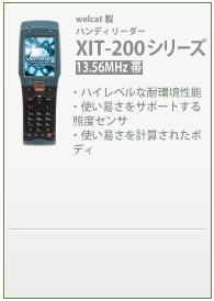 XIT-200