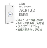 ACR122