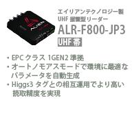 ALR-F800-JP3
