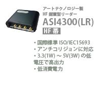 ASI4300(LR)