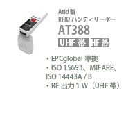 AT388