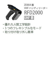 RFD2000