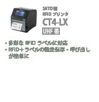 CT4-LX